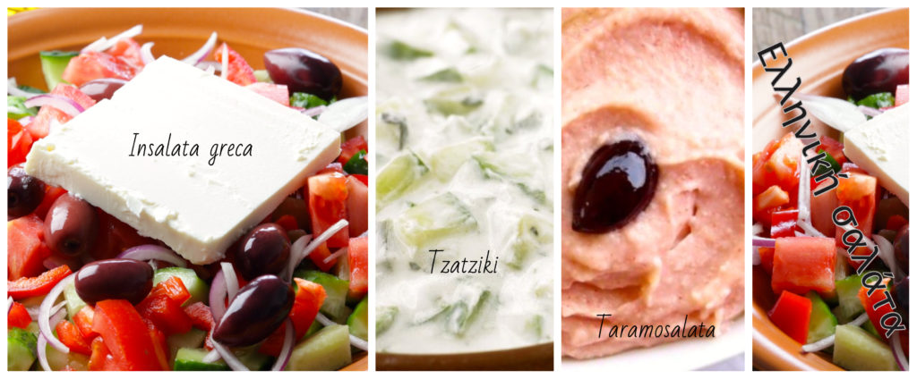 insalate verdure Creta